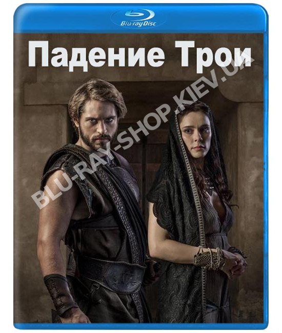 Падение Трои (1 сезон) [Blu-ray]