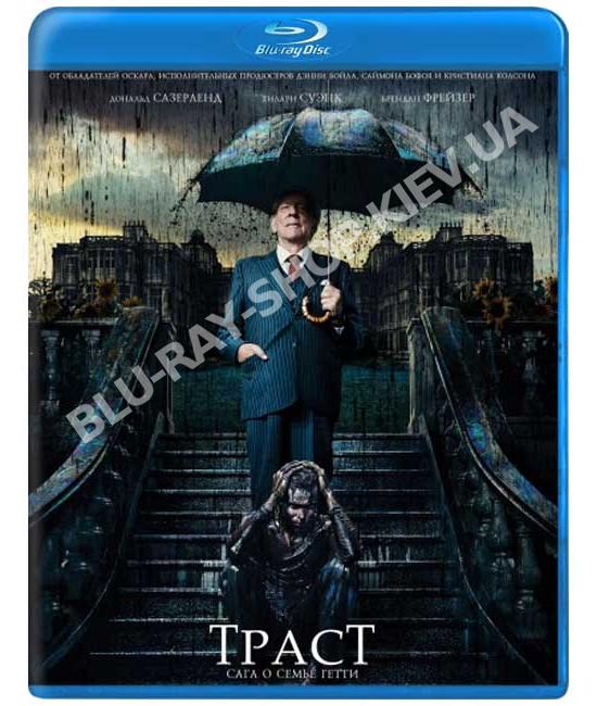 Траст (Доверие) (1 сезон) [Blu-ray]