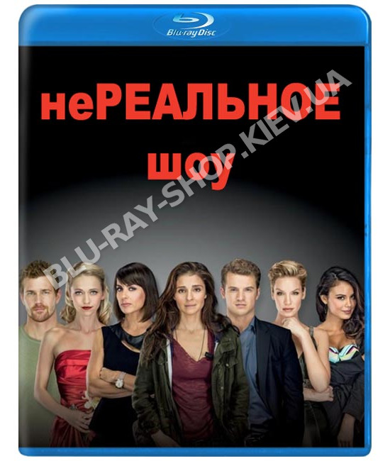 Нереальное шоу (Нереально) (1-3 сезон) [3 Blu-ray]