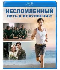 Несломленный: Путь к искуплению [Blu-ray]