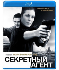 Секретный агент [Blu-ray]