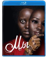 Мы [Blu-ray]