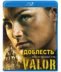 Доблесть (1 сезон) [Blu-ray]