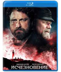 Исчезновение [Blu-ray]