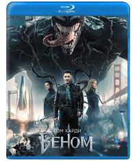 Веном [Blu-ray]