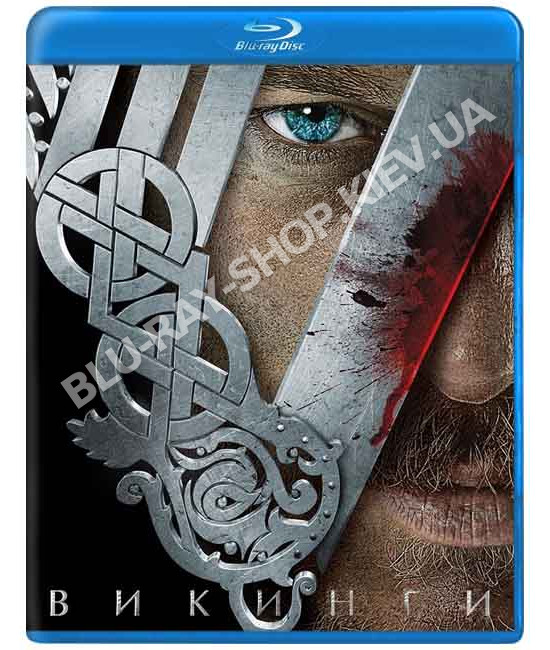Викинги (1-5 сезон) [5 Blu-ray]