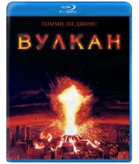 Вулкан [Blu-ray]