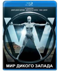 Мир Дикого запада (1-3 сезон) [3 Blu-ray]