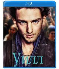 Уилл (1 сезон) [Blu-ray]