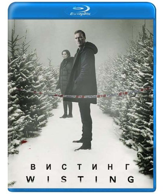 Вистинг (Уистинг) (1 сезон) [Blu-ray]