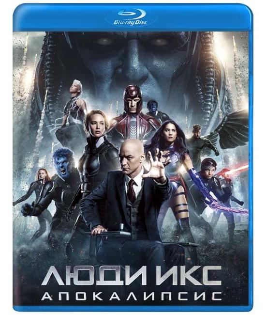 Люди Икс: Апокалипсис [Blu-ray]