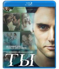Ты (1-3 сезон) [3 Blu-ray]
