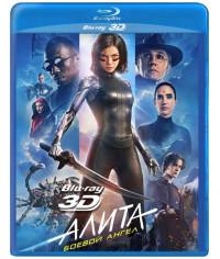 Алита: Боевой ангел [3D/2D Blu-ray]