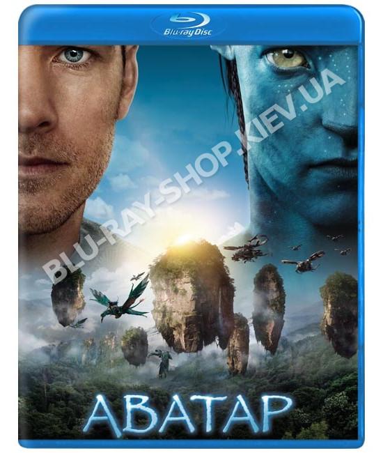 Аватар [Blu-Ray]