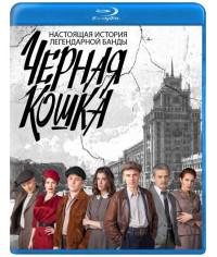 Черная кошка (1 сезон) [3 Blu-ray]