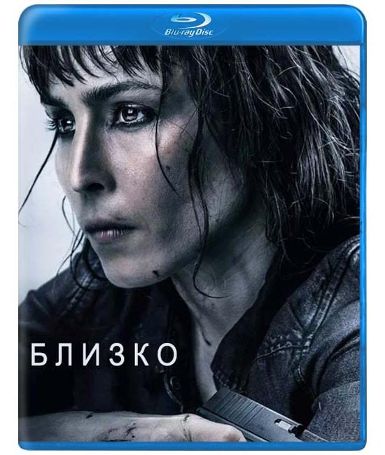 Близко [Blu-ray]