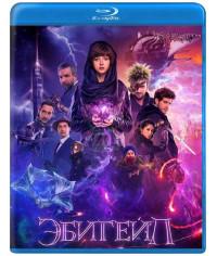 Эбигейл [Blu-ray]
