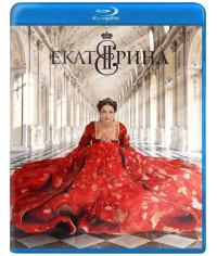 Екатерина, Екатерина. Взлет [2 Blu-ray]