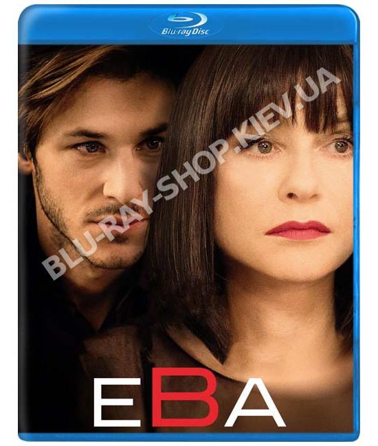 Ева [Blu-ray]