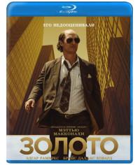 Золото [Blu-ray]