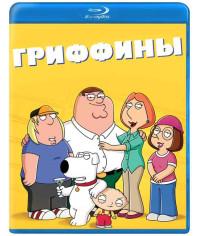 Гриффины (17 сезон) [Blu-ray]