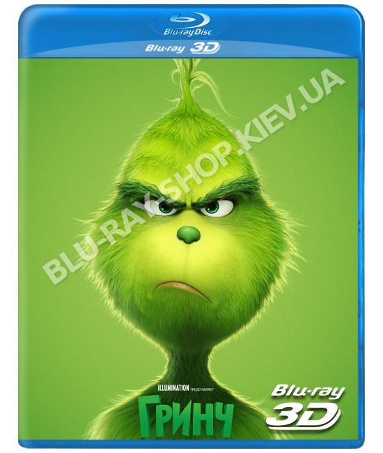 Гринч [3D/2D Blu-ray]