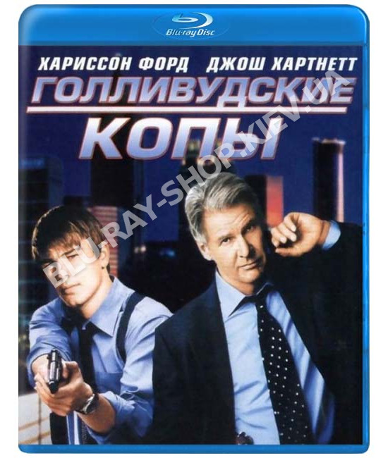 Голливудские копы [Blu-ray]