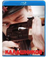 Калашников [Blu-ray]
