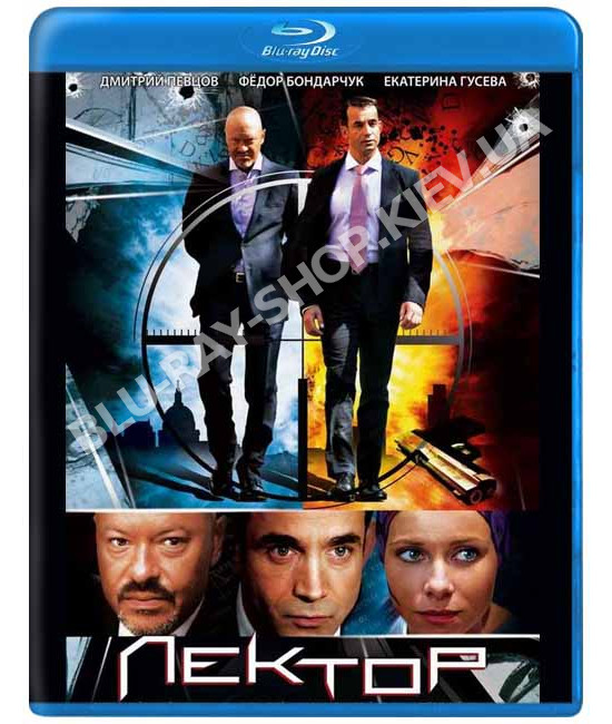 Лектор [Blu-ray]