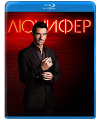 Люцифер (1-3 сезон) [3 Blu-ray]