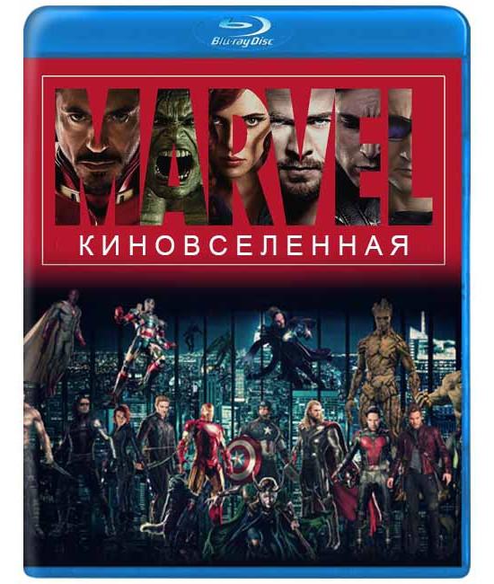 Киновселенная Марвел (Коллекция) [19 Blu-ray]