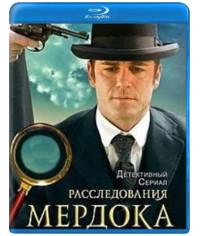 Расследования Мердока (1-12 сезон) [12 Blu-ray]