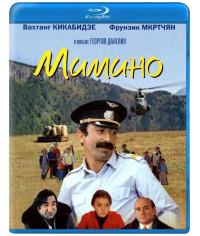Мимино [Blu-ray]
