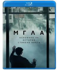 Мгла (Туман) (1 сезон) [Blu-ray]