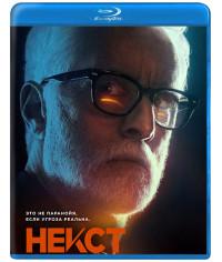 Некст (1 сезон) [Blu-ray]
