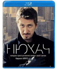 Нюхач (1-4 сезон) [4 Blu-ray]