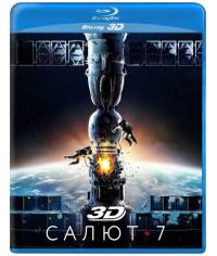 Салют-7 [3D Blu-ray]