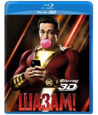 Шазам! [3D/2D Blu-ray]