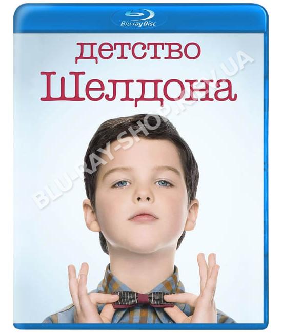 Детство Шелдона (Молодой Шелдон) (1-3 сезон) [3 Blu-ray]