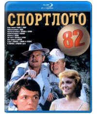 Спортлото-82 [Blu-ray]