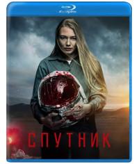 Спутник [Blu-ray]