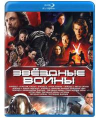 Звездные войны 1-8 + 1 (Коллекция) [9 Blu-Ray]
