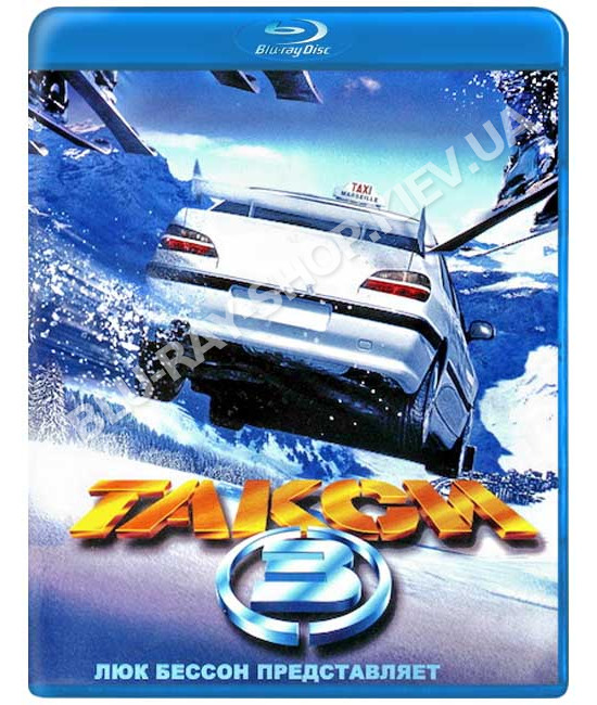 Такси 3 [Blu-ray]