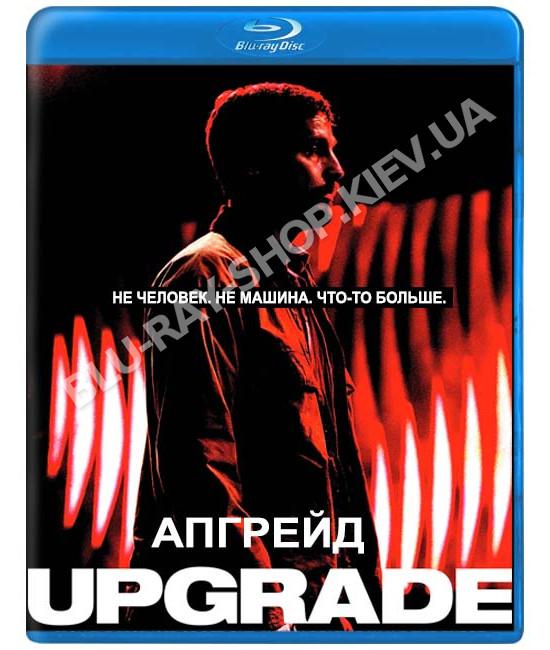 Апгрейд [Blu-ray]