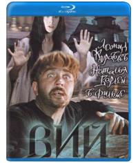 Вий [Blu-ray]