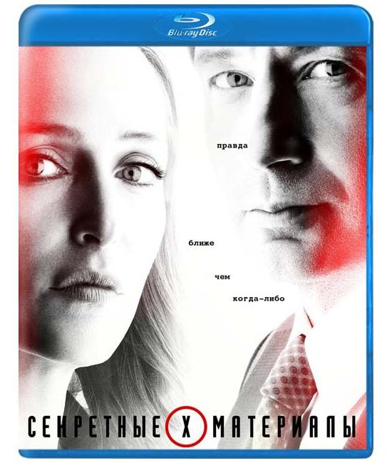 Секретные материалы (1-11 сезоны) [62 Blu-ray]