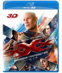 Три икса: Мировое господство [3D/2D Blu-ray]