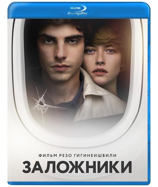Заложники [Blu-ray]