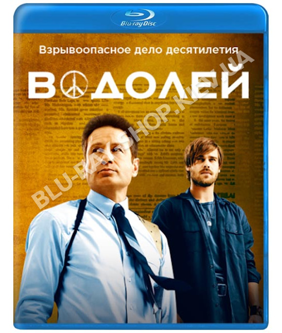 Водолей (1-2 сезон) [Blu-ray]