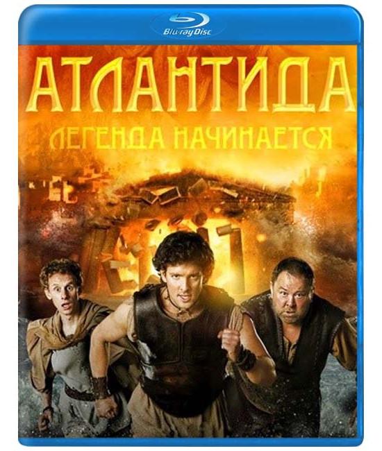 Атлантида [Blu-ray]